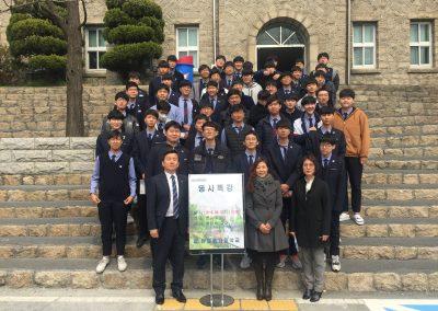 정은옥 건국대학교 수학과 교수님 명사특강(2019년 3월 27일)
