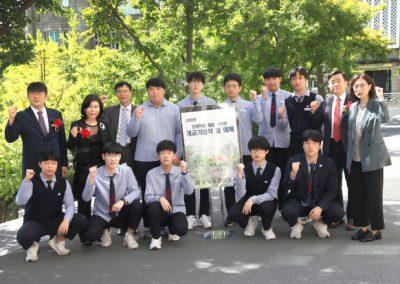 2020학년도 제73회 개교 기념예배(2020.09.24.)