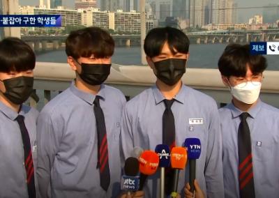 한강 다리 위 '극단 선택'…붙잡아 구한 고3 수험생들